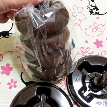 シュヴェルメル(黒チョコ)