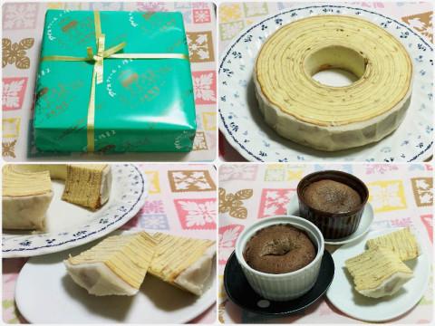 三木製菓のバウムクーヘン