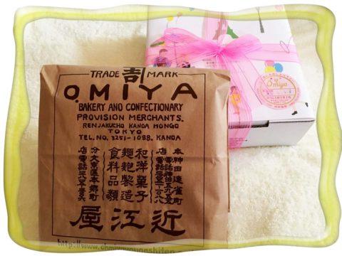 バウムの書Facebook版の抽選プレゼントに購入した近江屋洋菓子店のバウム