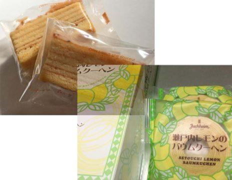 広島バウム博限定のユーハイム「瀬戸内レモンのバウムクーヘン」と、無花果のバウムクーヘン(カット)