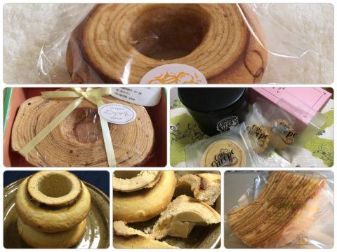 広島バウム博のころ購入のバウム画像5枚と、5月初旬購入のカフェユーロップ1枚