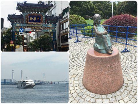 赤レンガ倉庫から中華街への散歩