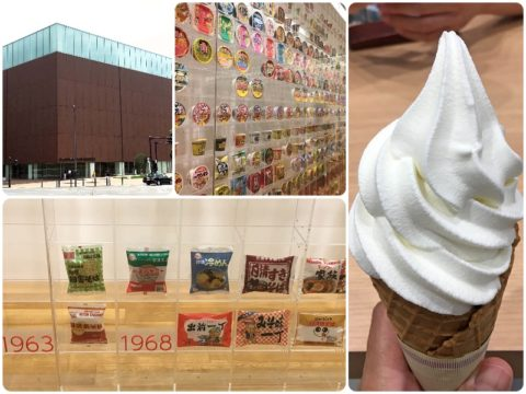 町村農場のソフトクリームとカップヌードルミュージアム