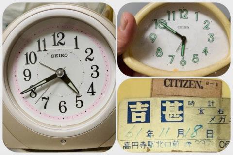 置き時計(新旧)