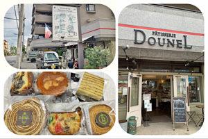 東京都「パティスリードゥネル」の外観と焼き菓子